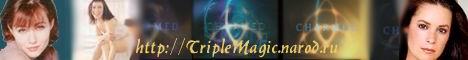 TripleMagic